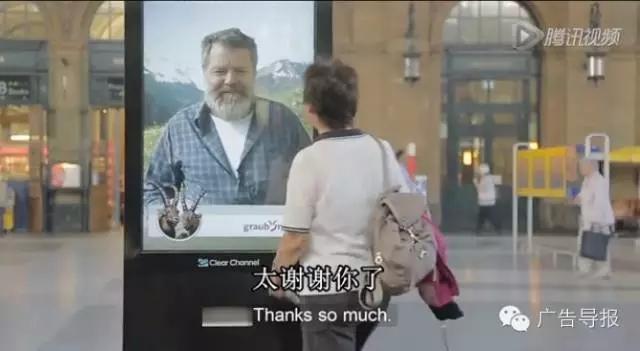 一块神奇的广告牌