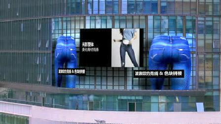 Lee牛仔裤裸眼3D户外广告