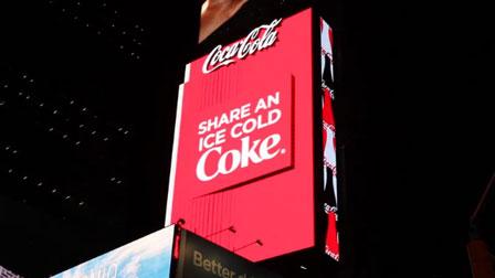 可口可乐放大招,纽约时代广场打造会动的大楼