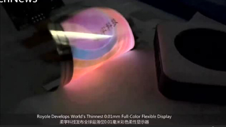 震撼!世界第一!0.01毫米全球最薄显示屏横空出世!