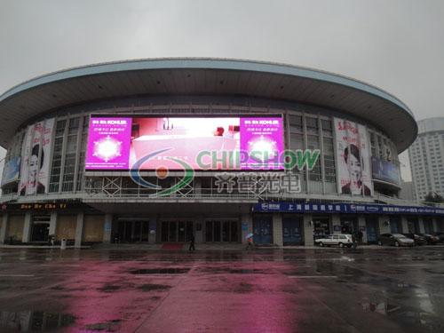 海体育馆P10户外全彩项目-盘点2013国内案例 齐普光电LED显示屏