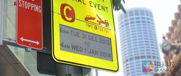 悉尼首次使用墨水屏交通指示牌 电子屏将迎来黑白时代