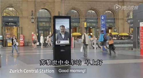 实时互动创意广告牌 现场带动销售的真实案例图片