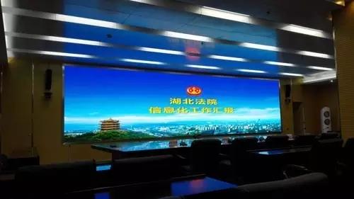 四,高清小間距led會議顯示系統構架     主要由洲明小間距led顯示屏圖片