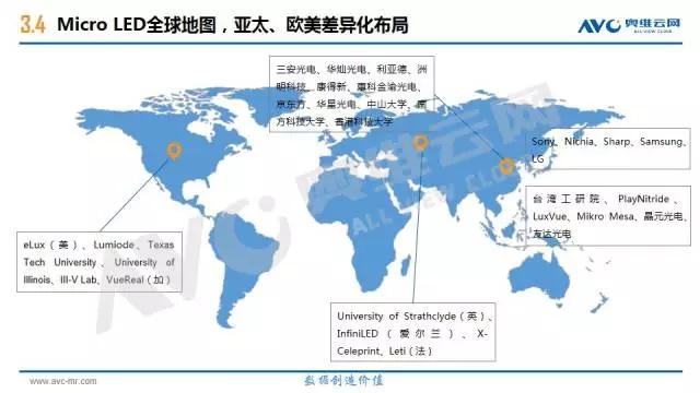 2k中国地图