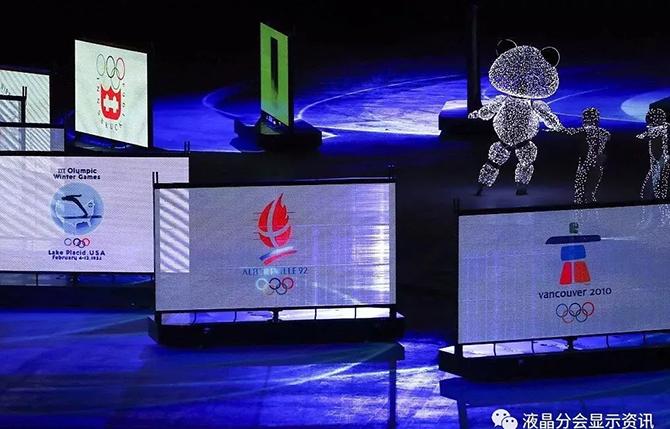 """解密""""北京8分钟""""黑科技:""""冰屏""""细致到微米 9.webp.jpg"""