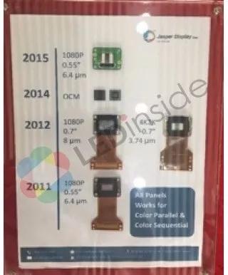 三安光电已可组成RGB全彩Micro LED显示器 1.webp.jpg