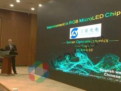 三安光电已可组成RGB全彩Micro LED显示器 3.webp.jpg