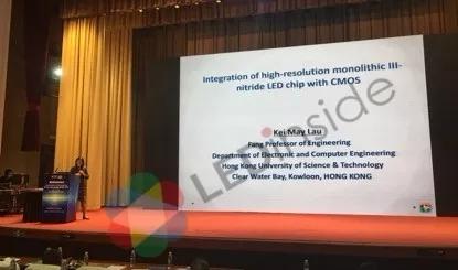 三安光电已可组成RGB全彩Micro LED显示器 4.webp.jpg
