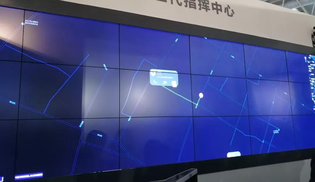 公安交管监控中心指挥平台 直接利用大屏将交通指挥gis平台全屏展示