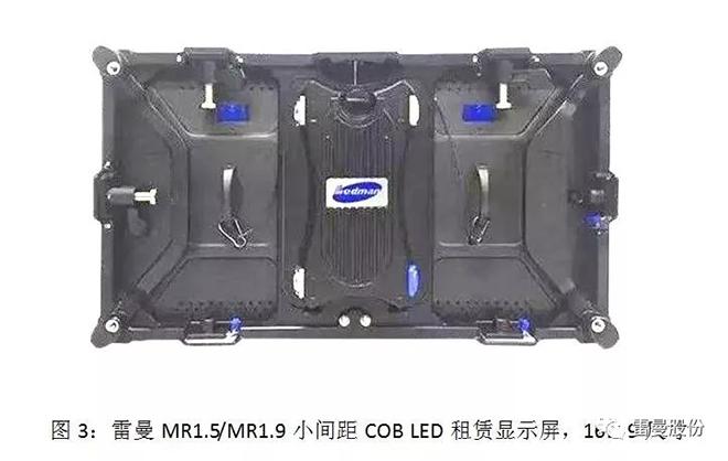COB LED在全彩显示领域的应用 3.webp.jpg