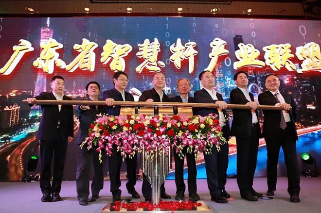 广东省智慧杆联盟成立!将优化城市灯杆为5G站址 1.webp.jpg