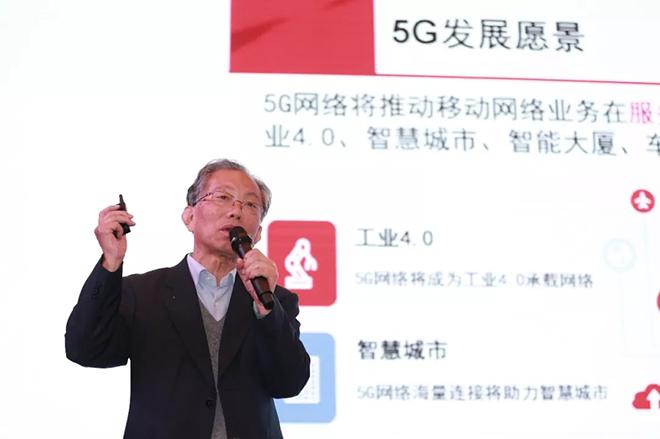 广东省智慧杆联盟成立!将优化城市灯杆为5G站址 3.webp.jpg