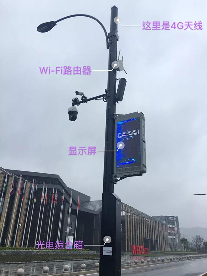 广东省智慧杆联盟成立!将优化城市灯杆为5G站址 7.webp.jpg