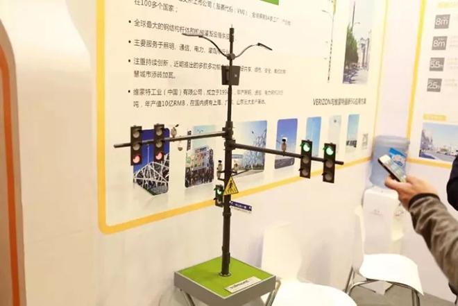 广东省智慧杆联盟成立!将优化城市灯杆为5G站址 12.webp.jpg