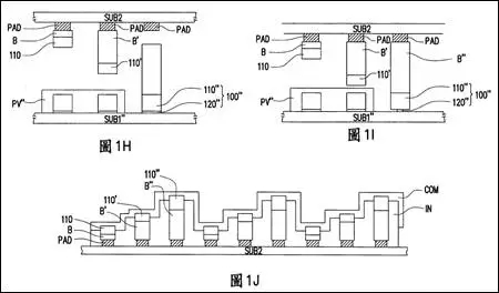 一文了解Micro-LED显示技术 30.webp.jpg