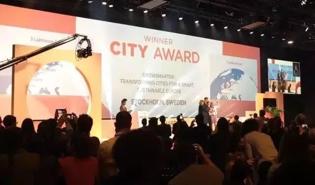 建设智慧城市,中国还缺点什么 1.jpg