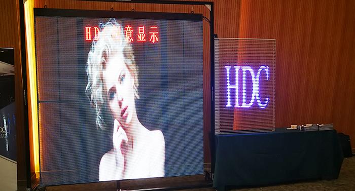 HDC展品.jpg