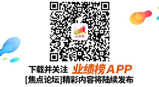 微信截图_20201126105258.png
