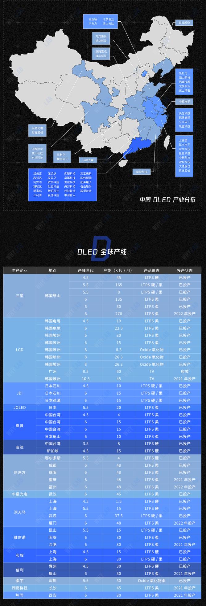 火狐截图_2021-03-29T01-04-21.393Z.png