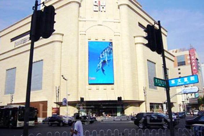 哈尔滨秋林公司户外全彩led显示屏大屏幕图片