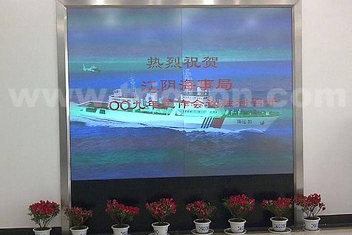 江苏海事局某港口业务大厅DLP拼接墙大屏幕显示系统工程案例参数:67英寸2X2 DLP大屏幕,TRX6067 DLP单元四台、TMC2104拼接图像处理器,彩讯RGB和AV矩阵等 ,能够满足港口信息发布要求,是北京彩讯科技股份有限公司在企业应用的工程案例。