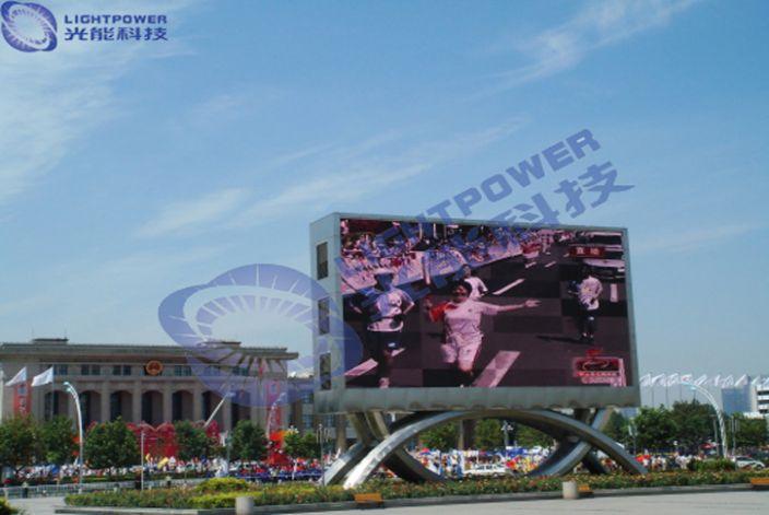 天津银河广场信息发布户外全彩LED显示屏