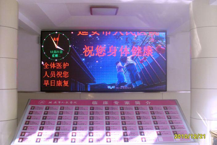 笔记本 笔记本电脑 704_471