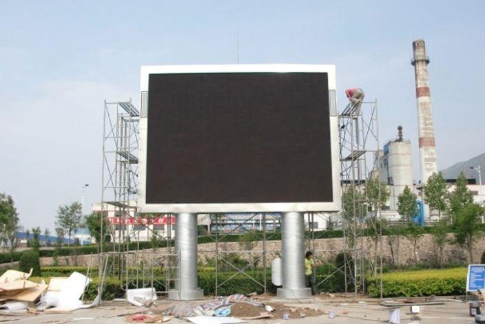 山西華圣鋁業戶外全彩led顯示屏大屏幕圖片