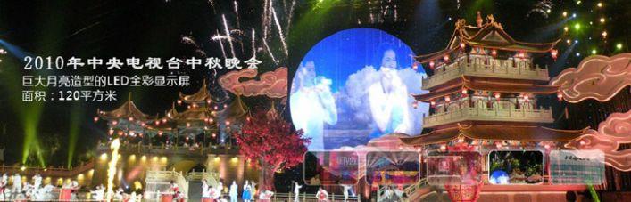 深圳中秋月亮图片
