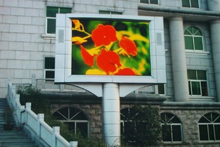 兰州军区干休所户外全彩LED显示屏大屏幕