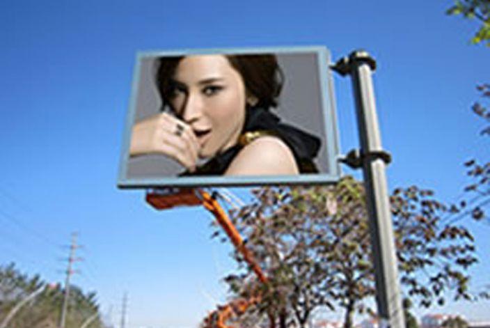 葫芦岛南山五厂户外全彩led显示屏大屏幕