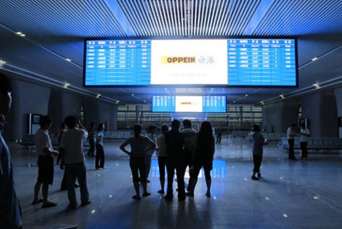 京沪高铁室内全彩led显示屏