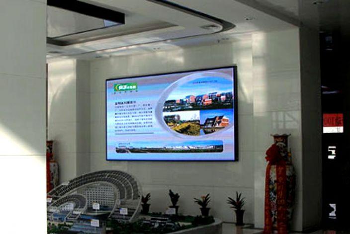 德州皇明太阳能室内led显示屏大屏幕系统