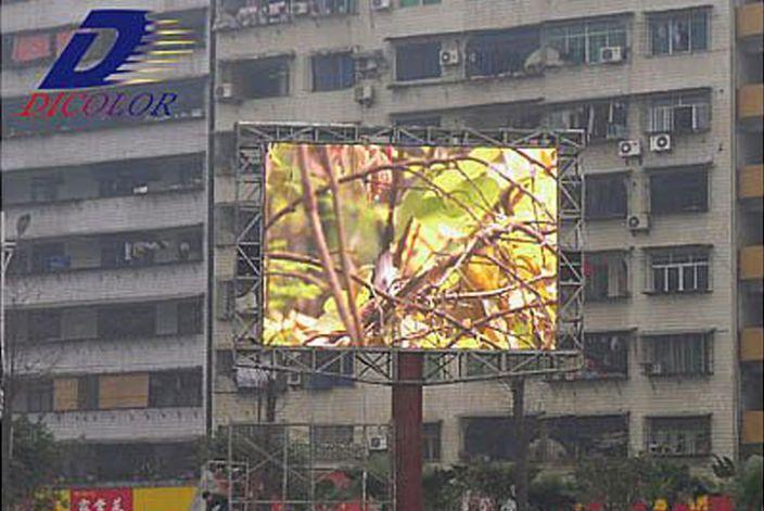 重庆大足户外全彩LED显示屏大屏幕系统