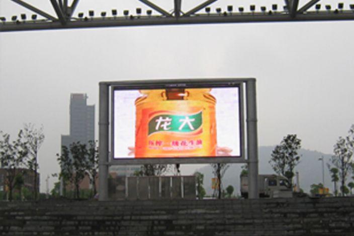 中山博物馆户外全彩LED显示屏大屏幕系统
