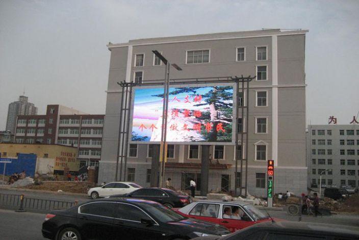 山西吕梁师范学校户外全彩LED显示屏