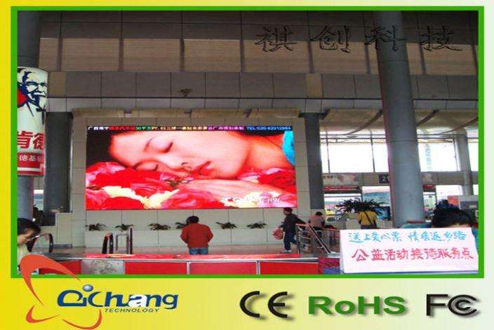 广西南宁琅东汽车站室内全彩led显示屏