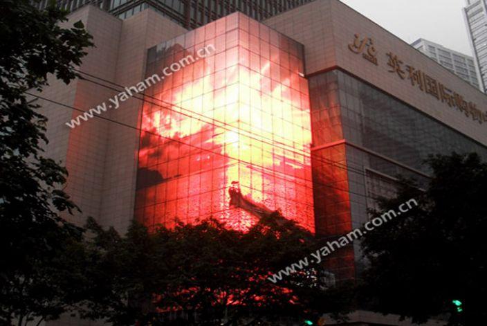 重庆市天成大厦户外全彩LED显示屏大屏幕