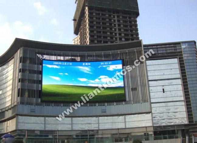 重庆日月光广场户外全彩LED显示屏