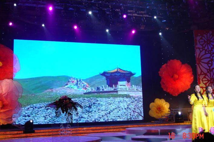 青海省电视台室内全彩led大屏幕显示系统