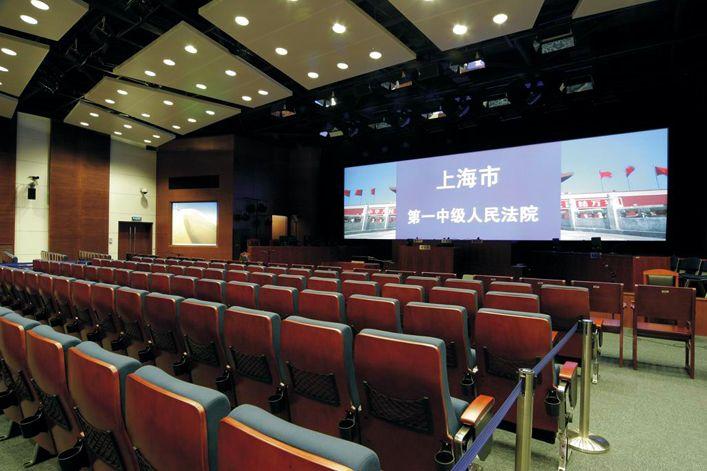 上海市第一中级人民法院高清工程投影案例