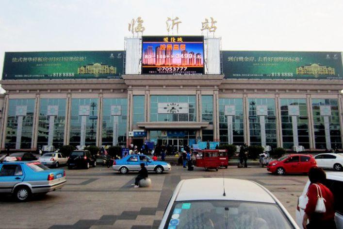 山东临沂火车站户外全彩led显示屏大屏幕