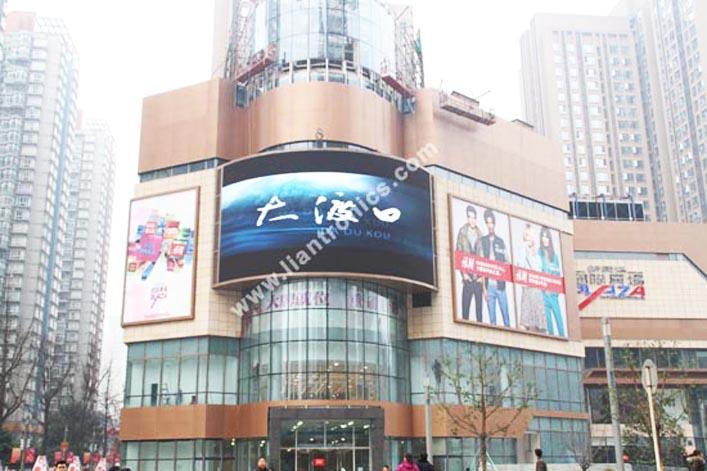 重庆新天泽国际广场户外全彩LED显示屏