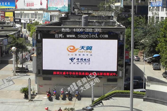 重庆人民广场户外全彩LED显示屏大屏幕