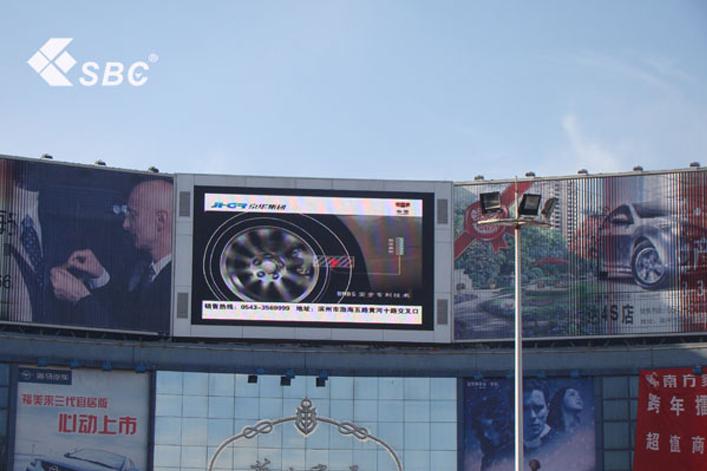 室外全彩led顯示屏 淄博,濱州,東營,青島,萊蕪,濰坊,濟南圖片