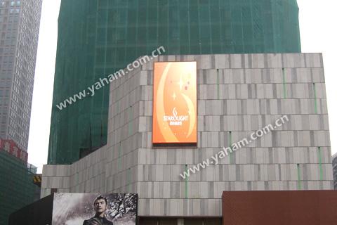 重庆协信中心户外全彩LED显示屏大屏幕