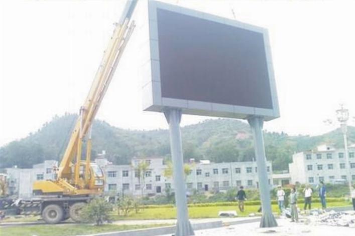 重庆武隆中学校户外全彩LED显示屏