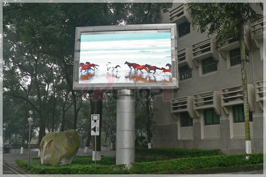 重庆西南大学户外全彩LED显示屏