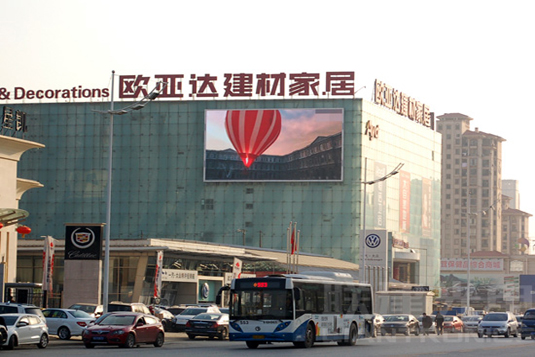 武汉欧亚达家居汉阳店户外led显示屏图片